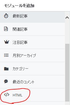 f:id:fukusunosaifu:20180505155940p:plain