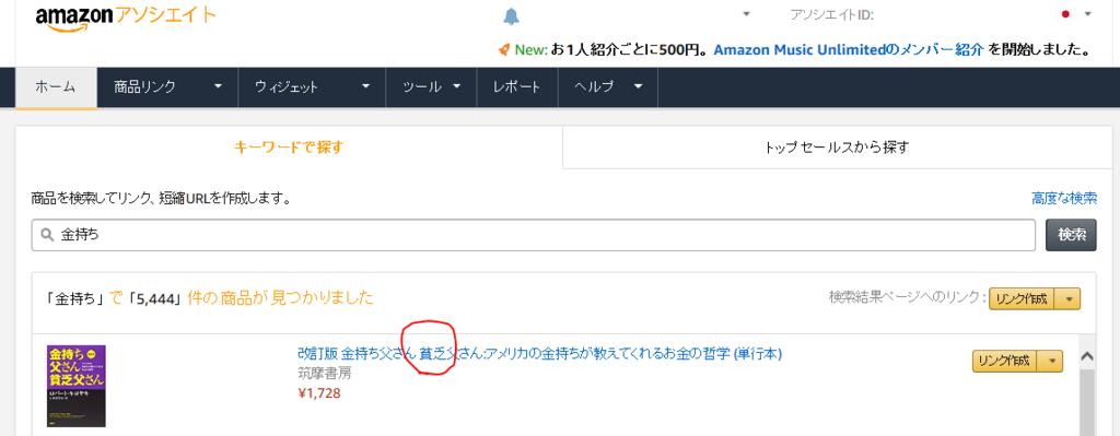 f:id:fukusunosaifu:20180519104329p:plain