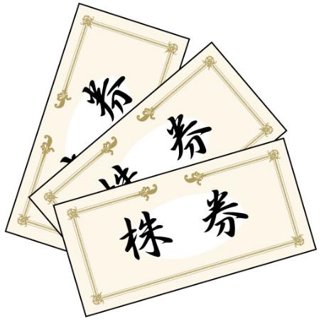 f:id:fukusunosaifu:20180727160514p:plain