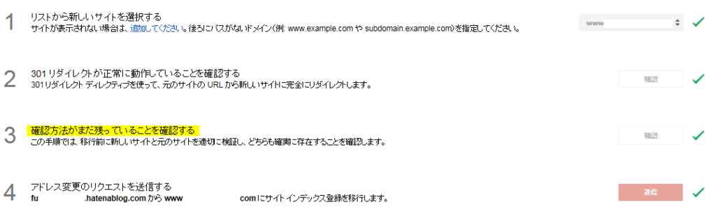 f:id:fukusunosaifu:20181129061753p:plain