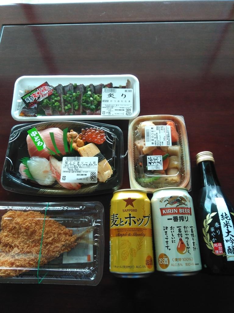 f:id:fukusunosaifu:20181203055736j:plain