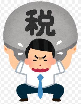 f:id:fukusunosaifu:20190424091411p:plain
