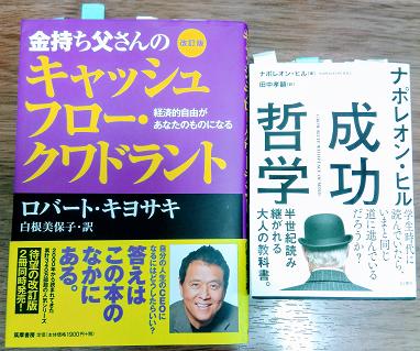 f:id:fukusunosaifu:20190506075406p:plain