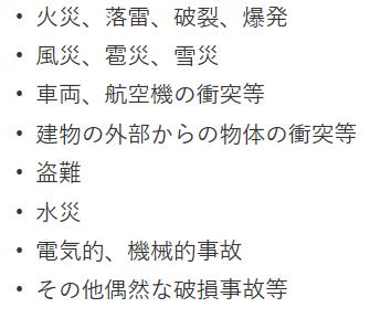f:id:fukusunosaifu:20190930110355p:plain