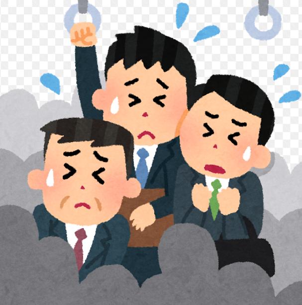 f:id:fukusunosaifu:20191003105944p:plain