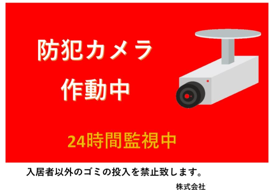 f:id:fukusunosaifu:20191020113151p:plain