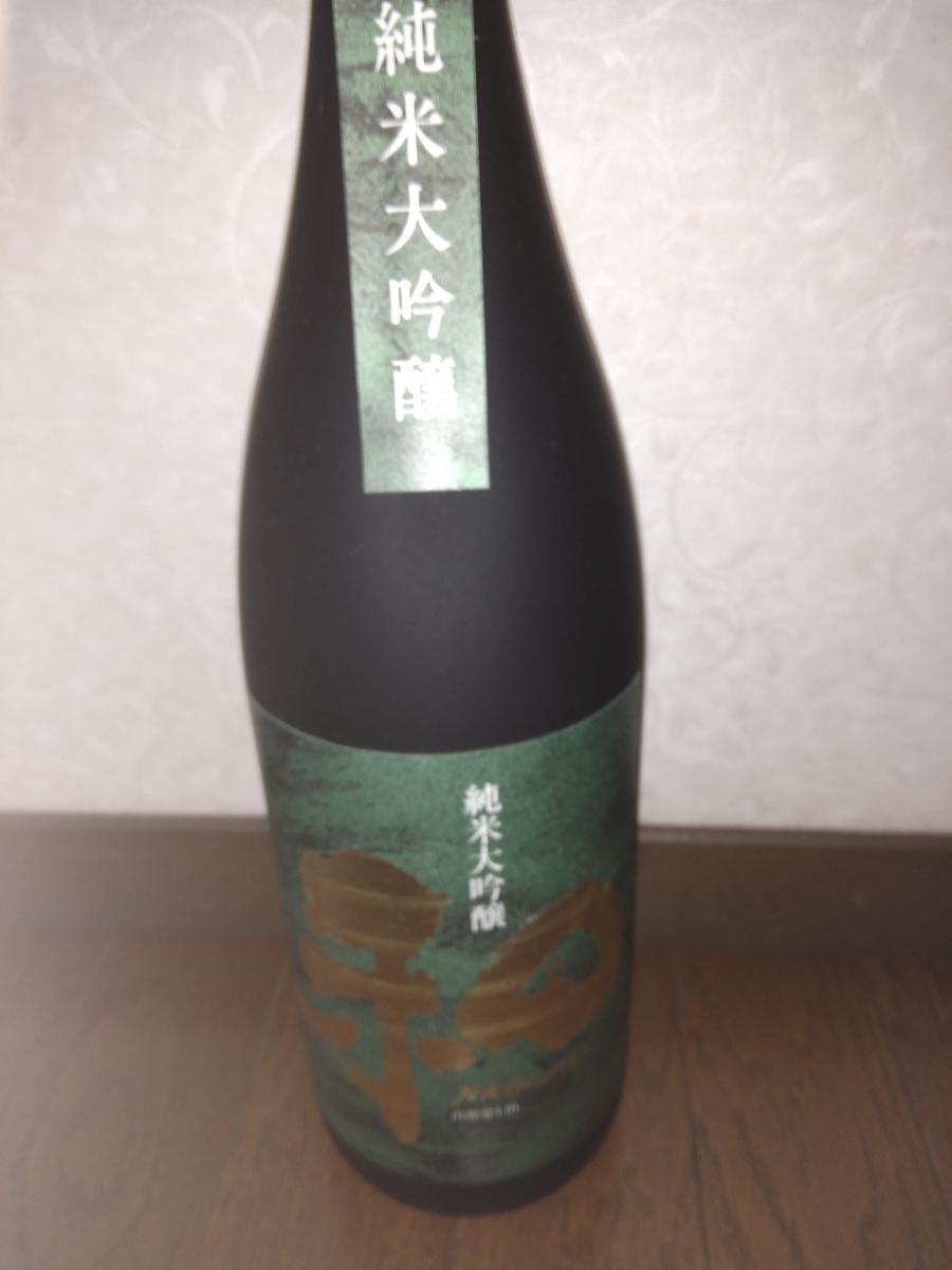 f:id:fukusunosaifu:20191027101247j:plain