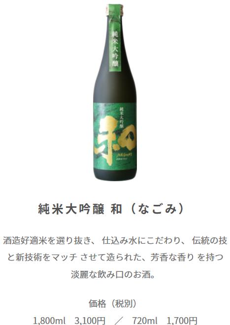 f:id:fukusunosaifu:20191027101305p:plain