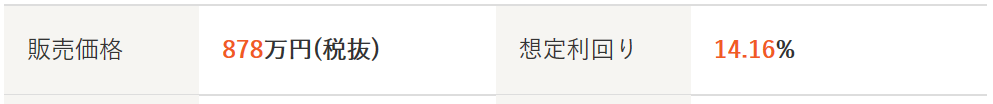 f:id:fukusunosaifu:20191105102029p:plain