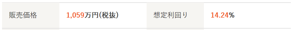 f:id:fukusunosaifu:20191105102040p:plain