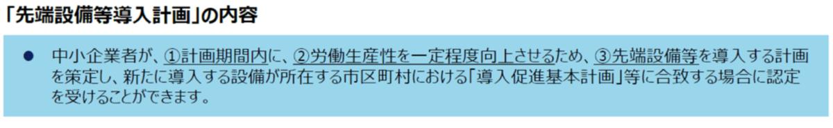 f:id:fukusunosaifu:20191108122647p:plain