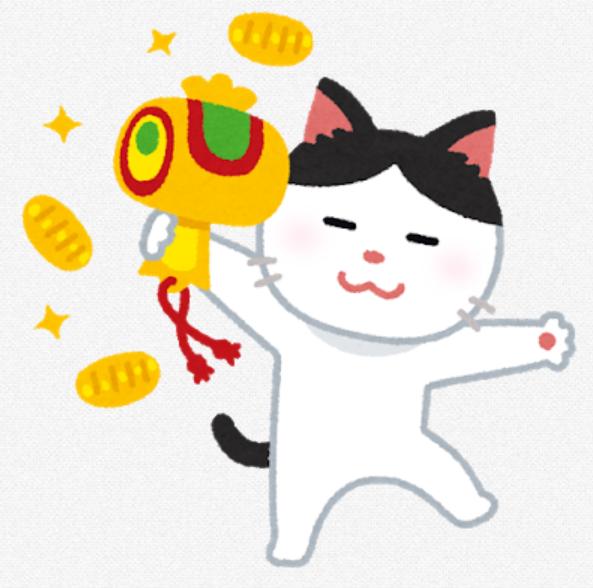f:id:fukusunosaifu:20191123144357p:plain