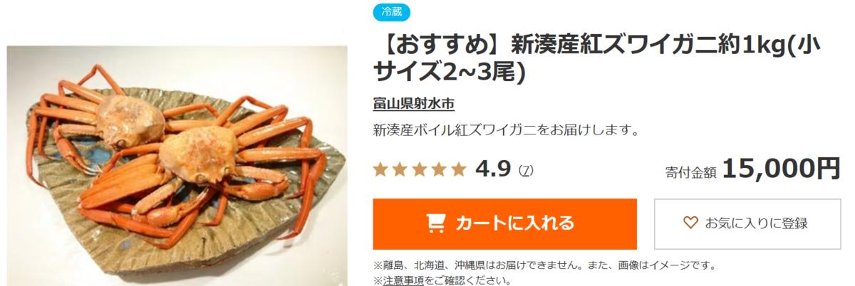 f:id:fukusunosaifu:20191203062056p:plain