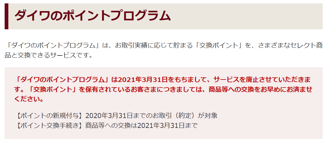 f:id:fukusunosaifu:20191205064317p:plain