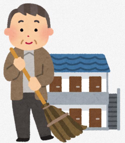 f:id:fukusunosaifu:20200113093309p:plain
