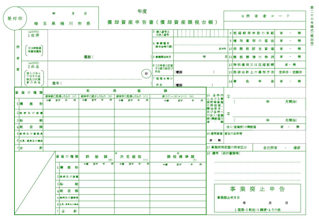 f:id:fukusunosaifu:20200113094217p:plain