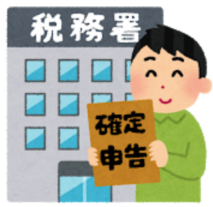 f:id:fukusunosaifu:20200120112052p:plain