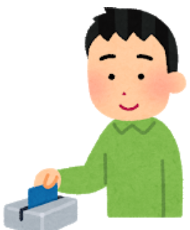 f:id:fukusunosaifu:20200120113300p:plain