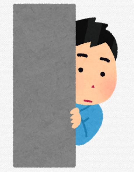 f:id:fukusunosaifu:20200127113751p:plain