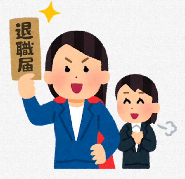 f:id:fukusunosaifu:20200213113428p:plain