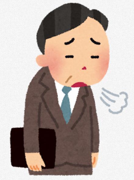 f:id:fukusunosaifu:20200215100558p:plain