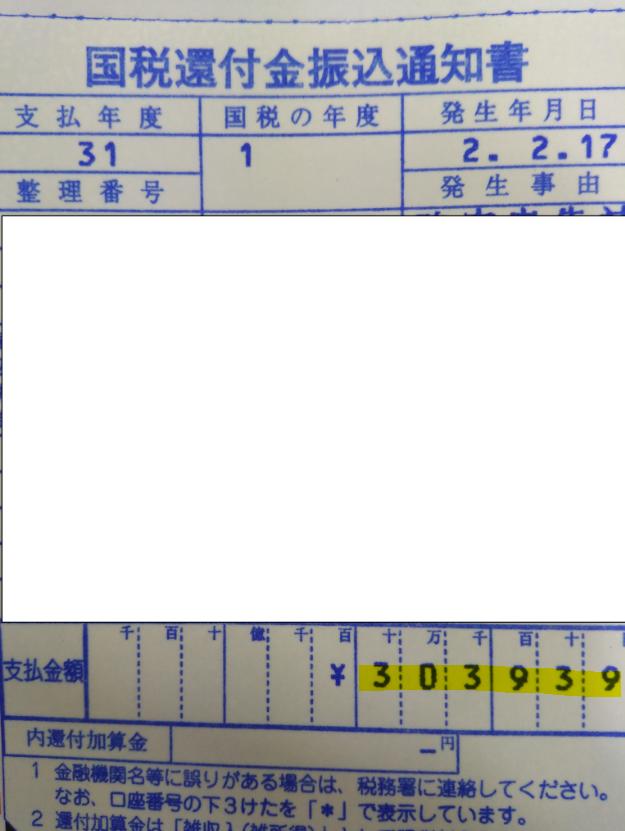 f:id:fukusunosaifu:20200307162009p:plain