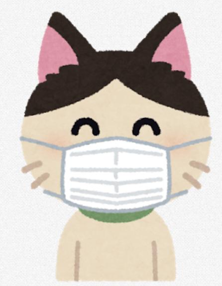 f:id:fukusunosaifu:20200403082354p:plain