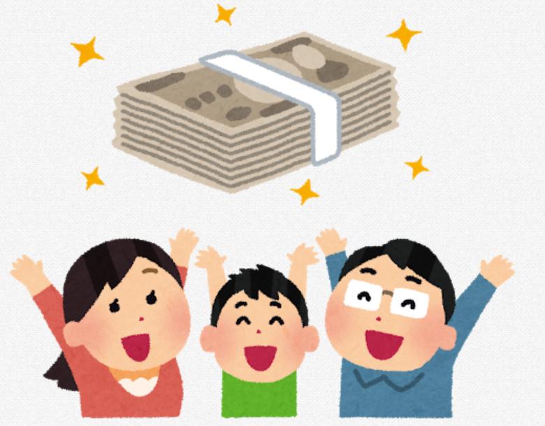 f:id:fukusunosaifu:20200504090140p:plain