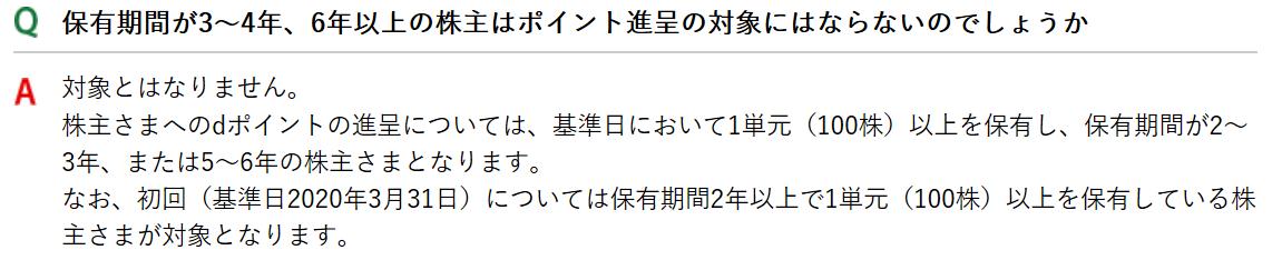 f:id:fukusunosaifu:20200703104054p:plain