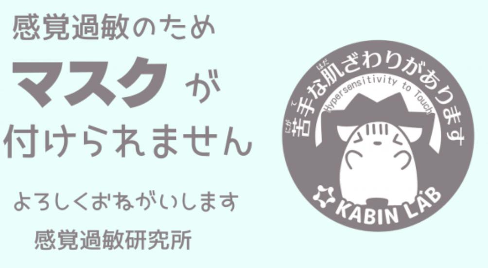 f:id:fukusunosaifu:20200716080617p:plain