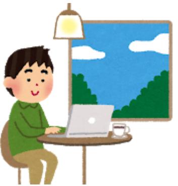 f:id:fukusunosaifu:20200719140241p:plain