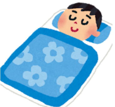 f:id:fukusunosaifu:20200719140421p:plain