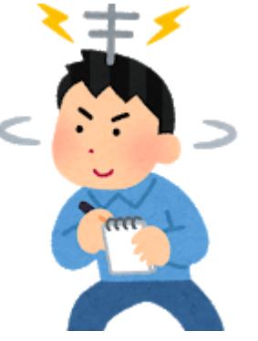f:id:fukusunosaifu:20200719144114p:plain