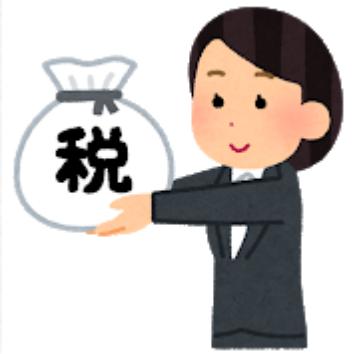 f:id:fukusunosaifu:20200803090045p:plain