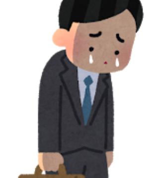f:id:fukusunosaifu:20200818093134p:plain