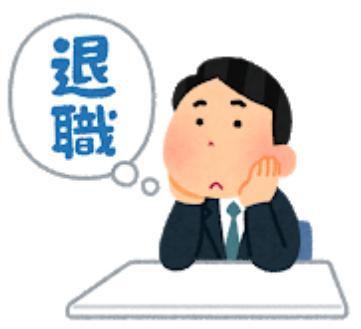 f:id:fukusunosaifu:20200824092214p:plain