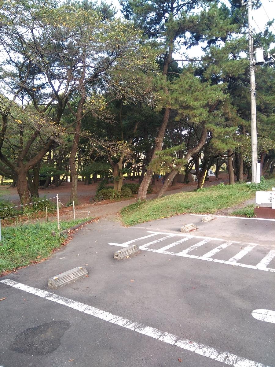 f:id:fukusunosaifu:20200830104913j:plain