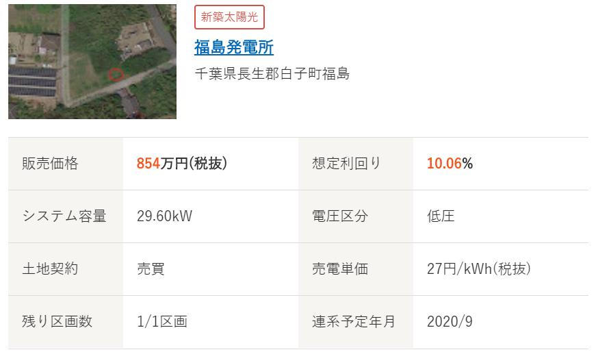 f:id:fukusunosaifu:20200831075835p:plain