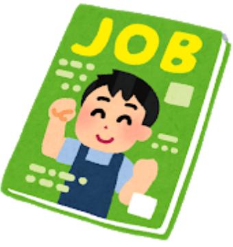 f:id:fukusunosaifu:20200903062959p:plain