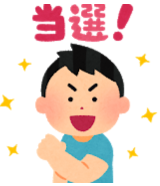 f:id:fukusunosaifu:20200911081139p:plain