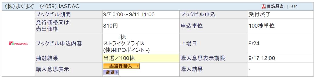 f:id:fukusunosaifu:20200915081519p:plain