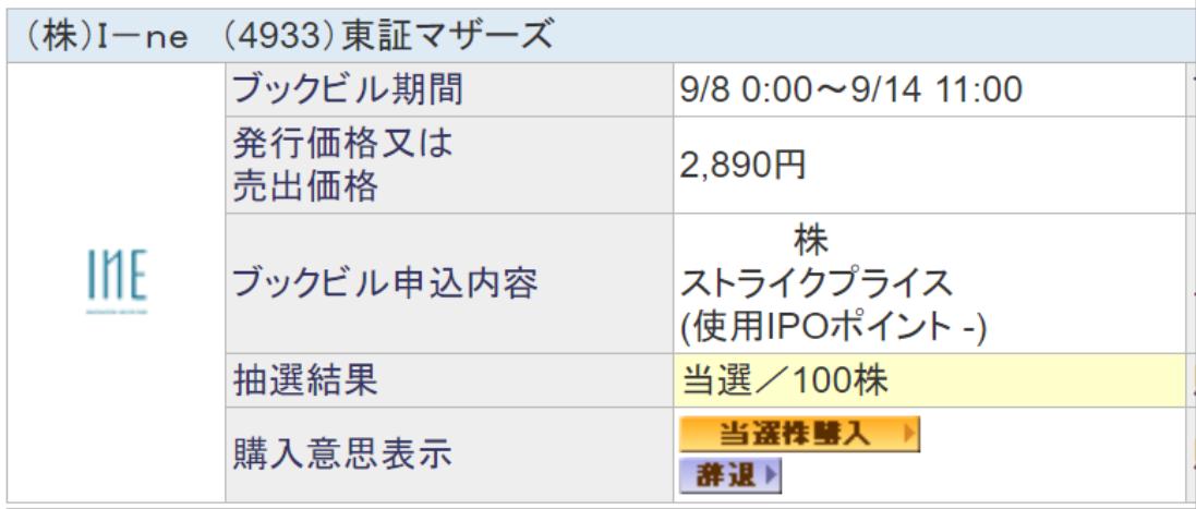 f:id:fukusunosaifu:20200916082308p:plain
