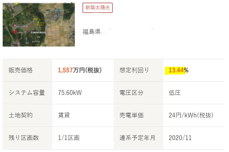 f:id:fukusunosaifu:20200916101308p:plain