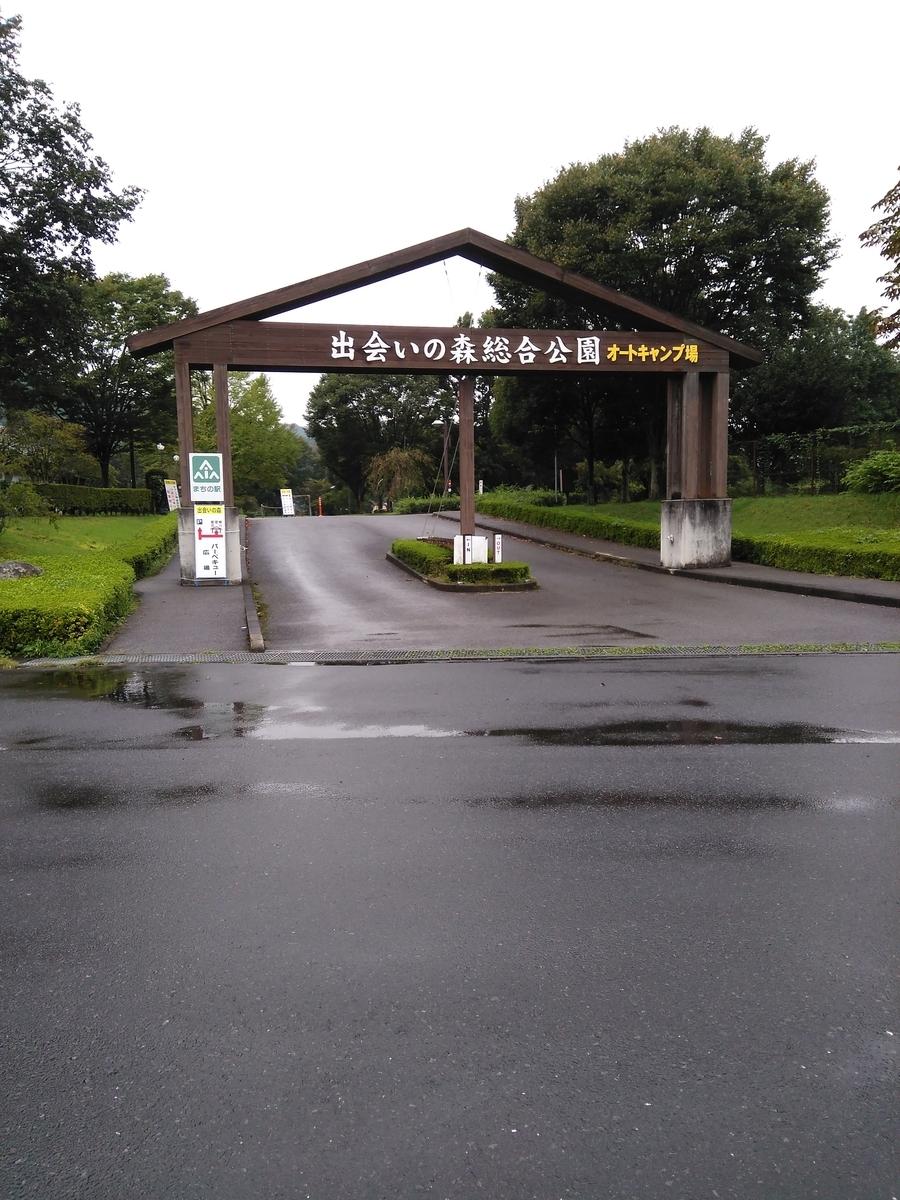 f:id:fukusunosaifu:20200923133803j:plain