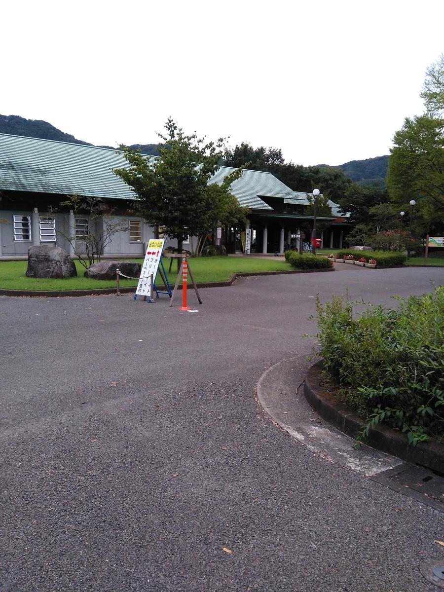 f:id:fukusunosaifu:20200923133848j:plain