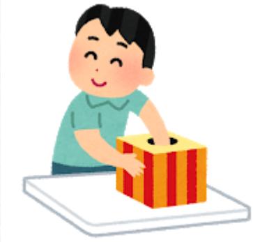f:id:fukusunosaifu:20200924081158p:plain