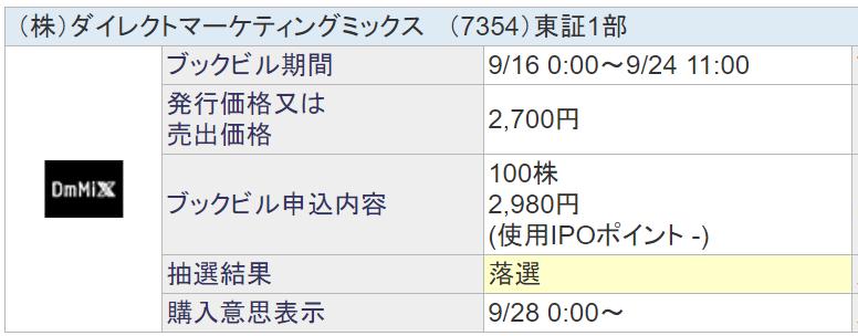 f:id:fukusunosaifu:20200926094836p:plain