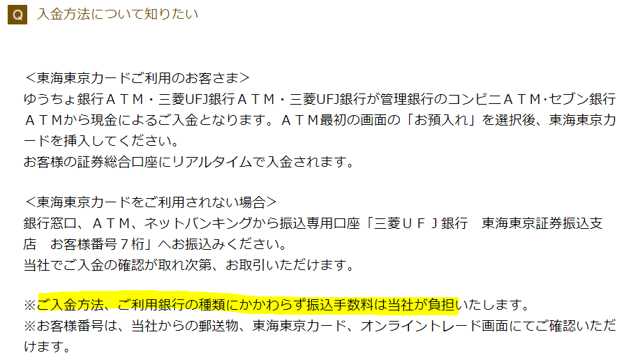 f:id:fukusunosaifu:20200927064544p:plain