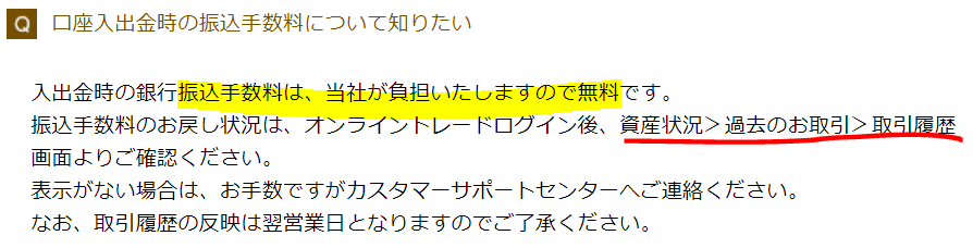 f:id:fukusunosaifu:20200927064600p:plain