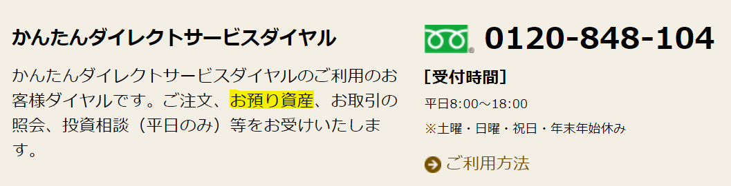 f:id:fukusunosaifu:20200927064608p:plain